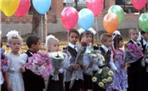 В Москве cоставили новый список лучших школ