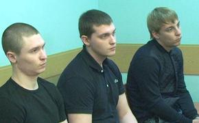Группу молодых людей осудят за создание наркобизнеса