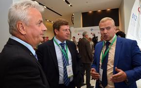 В Тверской области прошел IV Международный инвестиционный форум