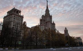 В глобальном рейтинге вузов МГУ занял 108-ю строчку