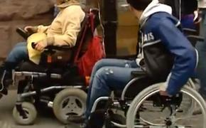 Пензенские инвалиды: Равные права для нас важнее льгот