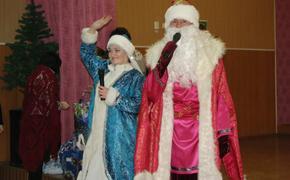 Тот случай, когда Дед Мороз не обойдется без помощников