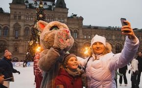 Зимний Праздник жизни на ГУМ-Катке!