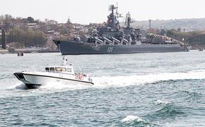 Крымский полюс