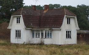 Беременная женщина безуспешно пытается продать дом, кишащий призраками