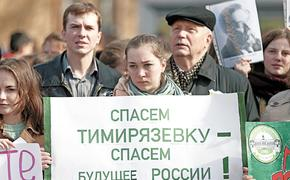 Товарищ Медведев, вас цинично унижают!
