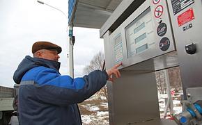 программа по переводу муниципального транспорта на газомоторное топливо