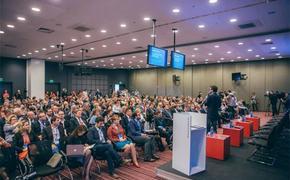Крымчан приглашают на форум «Сообщество»