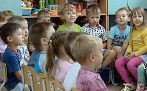 """""""Перенаселённость"""" детских садов выявили в Башкирии"""