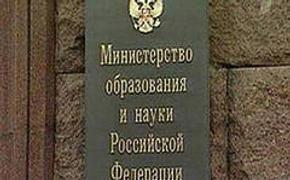 Минобрнауки прокомментировало запрет студентам общения с иностранцами