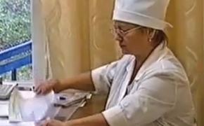 38 миллионов рублей направят на модернизацию больниц Тверской области