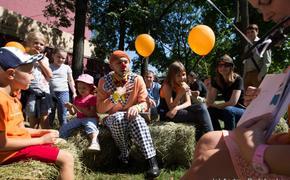 Добро пожаловать на детский инклюзивный фестиваль «Рыжий»!