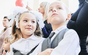 1 июня пройдет всероссийская акция «Нужны друг другу»