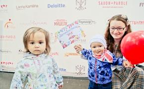 Фонд «Жизнь как чудо» приглашает на благотворительный праздник
