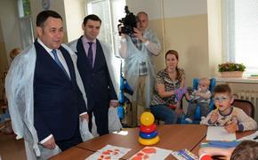 Открытие Центра детской неврологии в Твери – новый уровень медпомощи детям