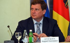 В Твери обсудили совершенствование межбюджетных отношений в РФ