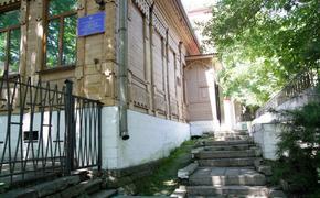 Футуристы вновь во Владивостоке