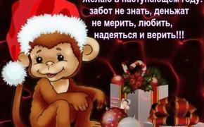 Ещё раз с Новым годом!