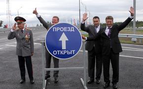 В Тверской области активно создают сеть современных автобанов