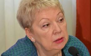 Ольга Васильева: за сочинения в школе надо ставить оценки, а не зачеты