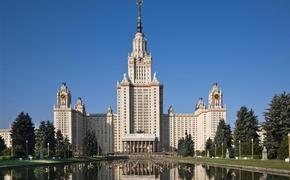 В Москве появилась учебная гимназия МГУ