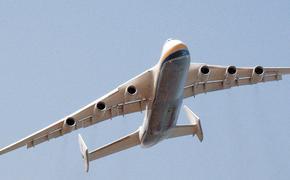 АН-225 «МРИЯ» — китайская мечта