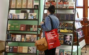 На волгоградском «Сообществе» собирают книги для сельских библиотек