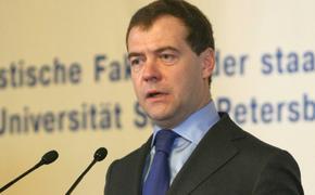 Дмитрий Медведев отверг советскую систему распределения выпускников вузов