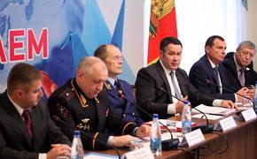 В Тверской области стартовал антинаркотический месячник