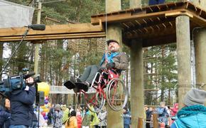 В Центре «Шередарь» открылся веревочный парк для детей с ОВЗ