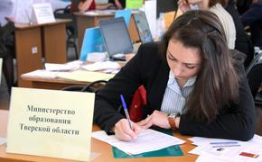 Лучшие молодые предприниматели региона получат гранты на развитие бизнеса