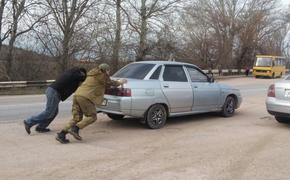 Севастополь сплотился против бед на дорогах