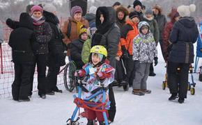 Прокатись на «Лыжах мечты»!