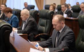 В тверском парламенте обсудили основные параметры регионального бюджета-2017