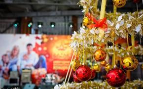 «Душевный Bazar» зажжет Благотворительную елку