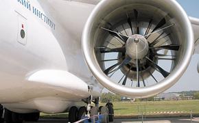 Самолёты ждут мощность