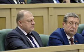 В Москве прошло заседание Совета законодателей России