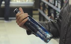 Житель Тверской области может угодить в тюрьму за бутылку водки