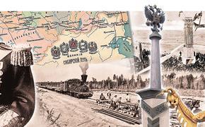 Восточный разворот России