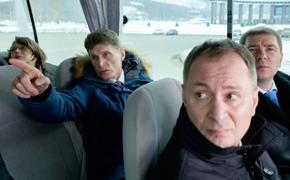 Южно-сахалинские чиновники прокатились с «экскурсией» по городу