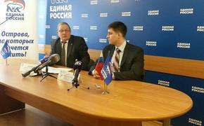 Стартовало предварительное голосование-2017 в Сахалинской области