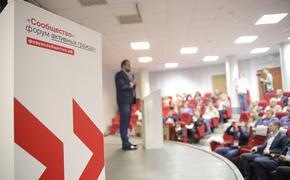 На форуме «Сообщество» в Ярославле стартовали тренинги для власти, бизнеса и СМИ