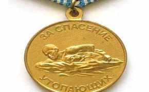 Островитяне получили медали за спасение детей