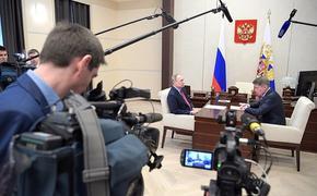 На просьбу сахалинского губернатора президент ответил: «Хорошо»