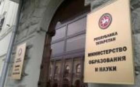 Глава Минобрнауки РФ Ольга Васильева  назвала  22 опорных вуза