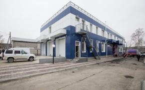На Сахалине открыли центр обработки вызовов системы-112