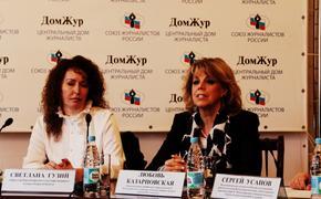 Оперный конкурс в Красноярске откроет новые имена