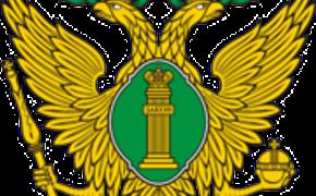 Минюст РФ подписал приказ о признании научных степеней по теологи