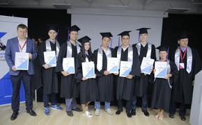 Университет для лидеров