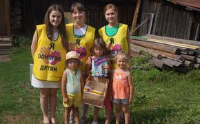 """Фонд """"Я помогаю детям"""" в поиске 3 тонн канцелярии"""